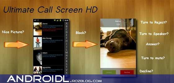 نمایش عکس تماس گیرنده با Ultimate Call Screen HD Pro v9.4.0